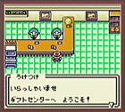 Card GB screenshot